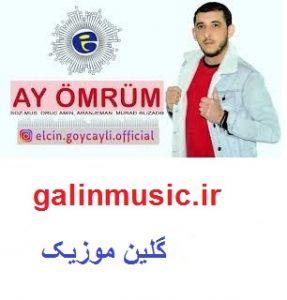 دانلود آهنگ ترکی الچین گویچلی به نام آی عمروم