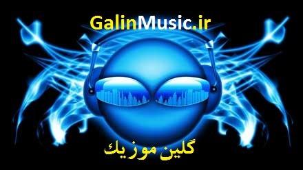 دانلود آهنگ ترکی ابراهیم تاتلیس به نام ظالم ظالم