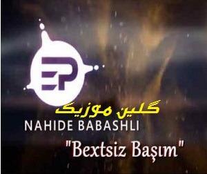دانلود آهنگ ترکی بختسیز باشیم به نام ناهیده باباشلی