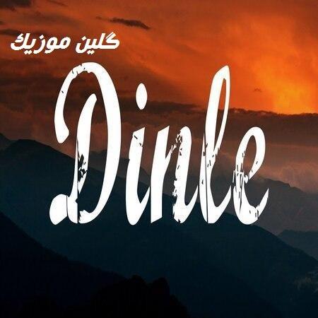 دانلود آهنگ ترکی سورا اسکندرلی به نام دینله