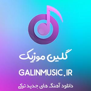 دانلود آهنگ ترکی وفا شریفوا به نام اوزگسی حرام