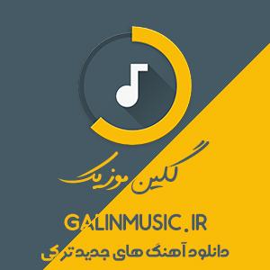 دانلود آهنگ ترکی وفا شریفوا به نام قاراباغ دیر درمان