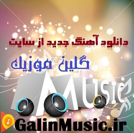 دانلود آهنگ ترکی الله وردی به نام کاشکی