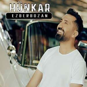 دانلود آهنگ ترکی بر بوزان به نام هونکار