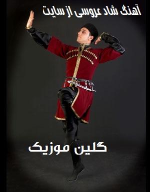 دانلود آهنگ ترکی سیاوش ابراهیمی به نام خالالار