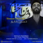 دانلود آهنگ ترکی ترکی حسین باباپور بنام دونن آخشام