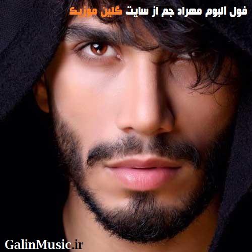 دانلود آهنگ ترکی فول آلبوم بنام مهراد جم