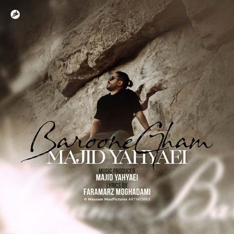 دانلود آهنگ ترکی مجید یحیایی بنام بارون غم