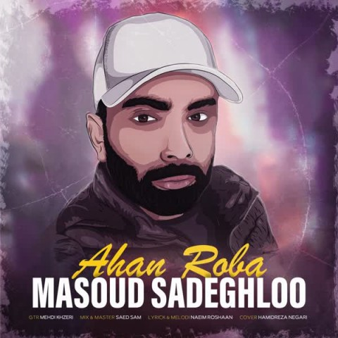 دانلود آهنگ ترکی مسعود صادقلو بنام آهن ربا