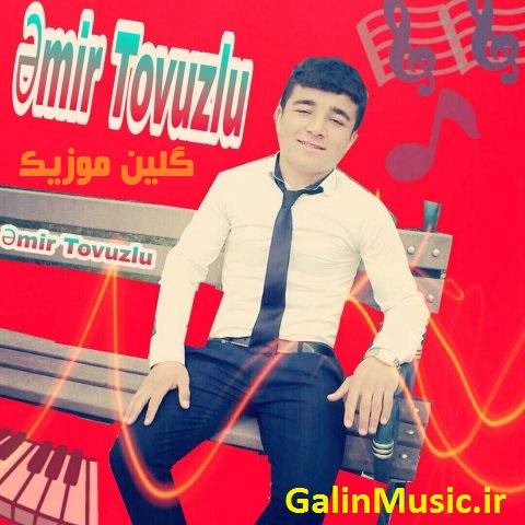 دانلود آهنگ ترکی امیر تووزلو بنام تووزمون اوغلاناری