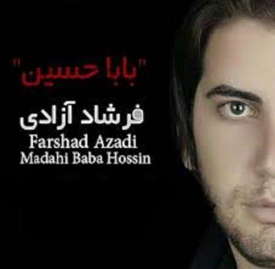 دانلود آهنگ ترکی فرشاد آزادی بنام بابا حسین
