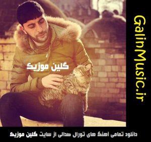 دانلود آهنگ ترکی تورال صدالی بنام حرام