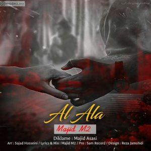 دانلود آهنگ ترکی مجید ام تو بنام ال اله