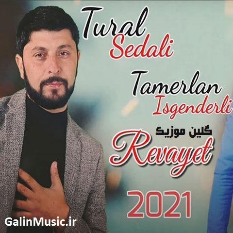 دانلود آهنگ ترکی تورال صدالی بنام روایت