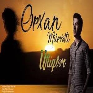 دانلود آهنگ ترکی اورخان موروتلی بنام اوفوقلر
