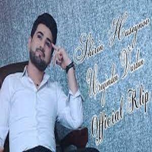دانلود آهنگ ترکی شیرین حسینوا بنام اورئیمدن ووردون