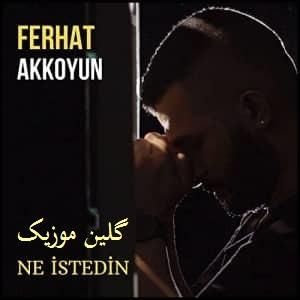 دانلود آهنگ ترکی فرهاد آکویون بنام نه ایستدین