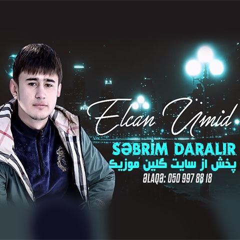 دانلود آهنگ ترکی الجان امید بنام صبریم دارالیر