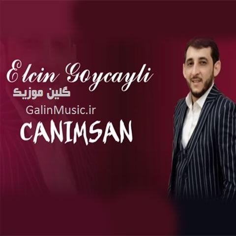 دانلود آهنگ ترکی الچین قویچایلی بنام سن جانیمسان