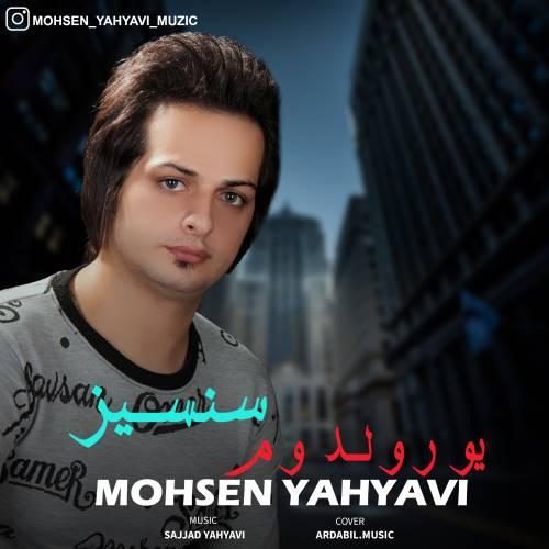 دانلود آهنگ ترکی محسن یحیوی بنام سنسیز یورولدوم