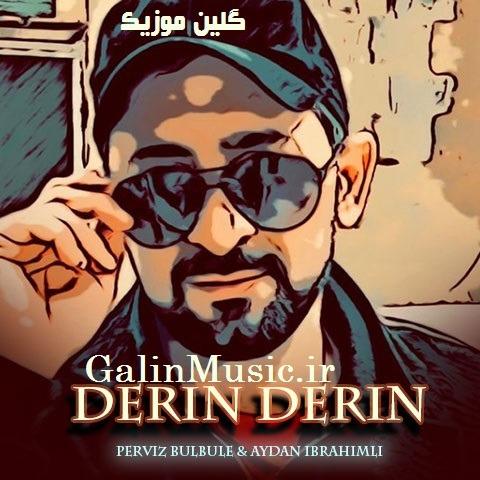 دانلود آهنگ ترکی پرویز بلبل بنام درین درین