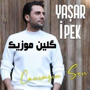 دانلود آهنگ ترکی یاشار ایپک بنام جانیمسین سن