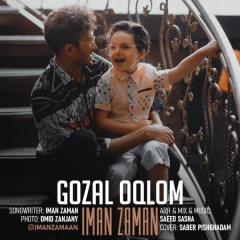 دانلود آهنگ ترکی ایمان زمان بنام گوزل اوغلوم