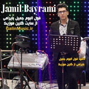 دانلود آهنگ ترکی جمیل بایرامی بنام جیران آماندی